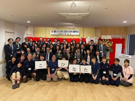【介護職】東京都女性活躍推進大賞優秀賞受賞、女性が活躍できる職場です!